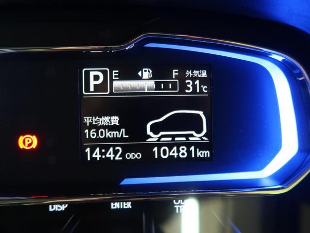 G SAIII スマートキー&プッシュスタート LEDヘッドライト 禁煙車 衝突被害軽減装置 クリアランスソナー オートエアコン アイドリングストップ(37枚目)