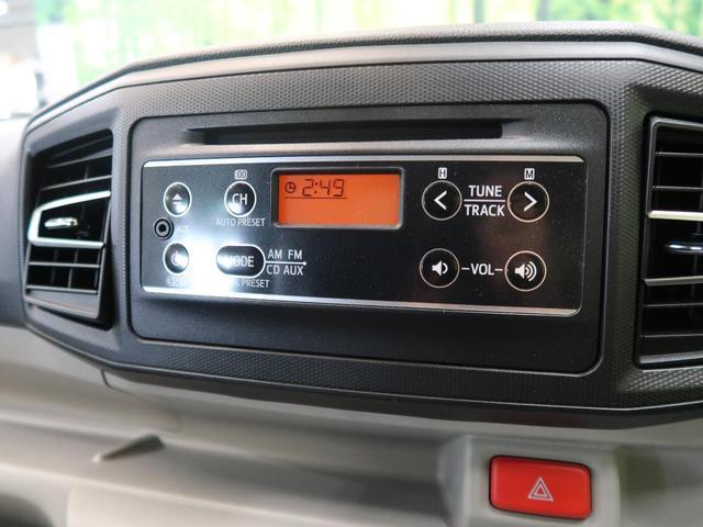 G SAIII スマートキー&プッシュスタート LEDヘッドライト 禁煙車 衝突被害軽減装置 クリアランスソナー オートエアコン アイドリングストップ(41枚目)