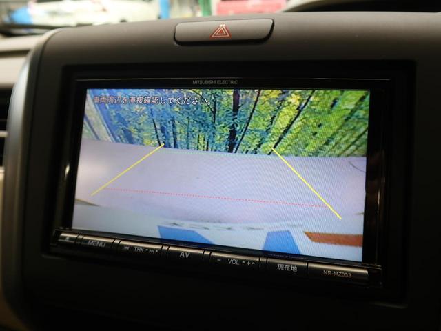 G ミツビシSDナビ バックカメラ 禁煙車 スマートキー&プッシュスタート 電動スライド オートエアコン ビルトインETC(4枚目)