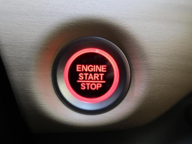 G ミツビシSDナビ バックカメラ 禁煙車 スマートキー&プッシュスタート 電動スライド オートエアコン ビルトインETC(6枚目)