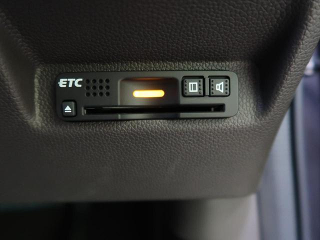 G ミツビシSDナビ バックカメラ 禁煙車 スマートキー&プッシュスタート 電動スライド オートエアコン ビルトインETC(7枚目)