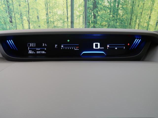 G ミツビシSDナビ バックカメラ 禁煙車 スマートキー&プッシュスタート 電動スライド オートエアコン ビルトインETC(35枚目)