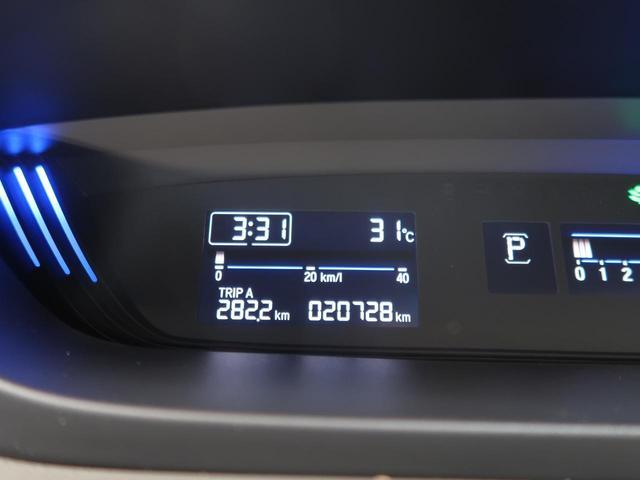 G ミツビシSDナビ バックカメラ 禁煙車 スマートキー&プッシュスタート 電動スライド オートエアコン ビルトインETC(36枚目)