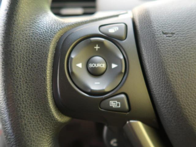 G ミツビシSDナビ バックカメラ 禁煙車 スマートキー&プッシュスタート 電動スライド オートエアコン ビルトインETC(42枚目)