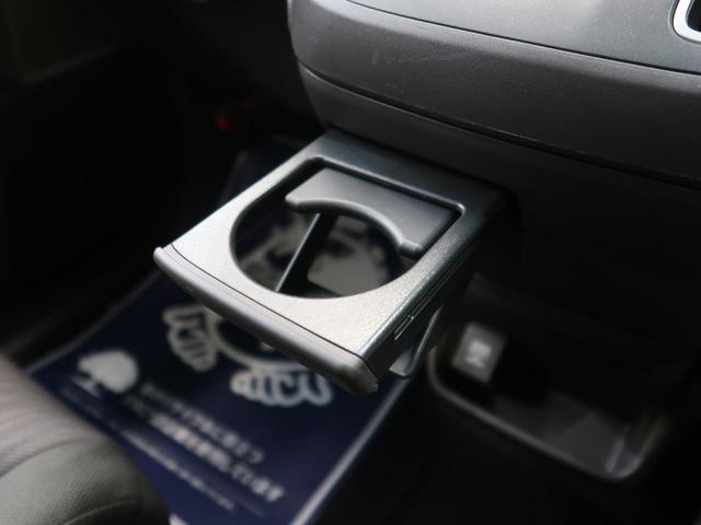 G ミツビシSDナビ バックカメラ 禁煙車 スマートキー&プッシュスタート 電動スライド オートエアコン ビルトインETC(43枚目)