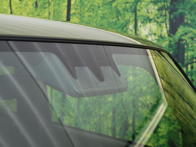 X 届出済未使用車 LEDライト オートエアコン スマートキー&プッシュスタート コーナーセンサー オートハイビーム スマートアシスト 電子パーキング(4枚目)