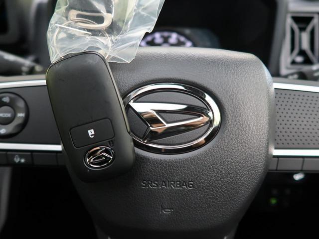 X 届出済未使用車 LEDライト オートエアコン スマートキー&プッシュスタート コーナーセンサー オートハイビーム スマートアシスト 電子パーキング(5枚目)