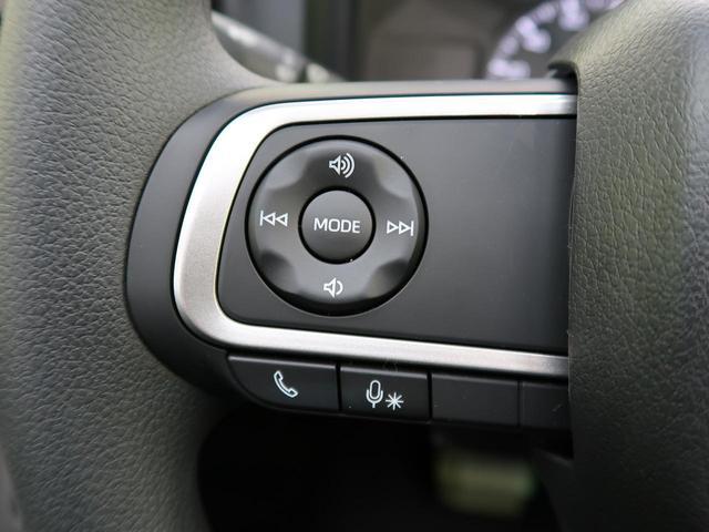 X 届出済未使用車 LEDライト オートエアコン スマートキー&プッシュスタート コーナーセンサー オートハイビーム スマートアシスト 電子パーキング(6枚目)
