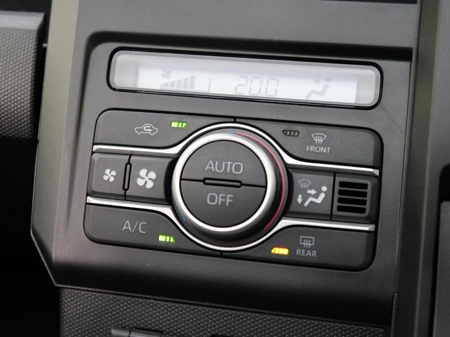 X 届出済未使用車 LEDライト オートエアコン スマートキー&プッシュスタート コーナーセンサー オートハイビーム スマートアシスト 電子パーキング(7枚目)