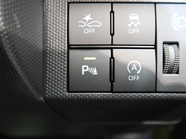 X 届出済未使用車 LEDライト オートエアコン スマートキー&プッシュスタート コーナーセンサー オートハイビーム スマートアシスト 電子パーキング(8枚目)