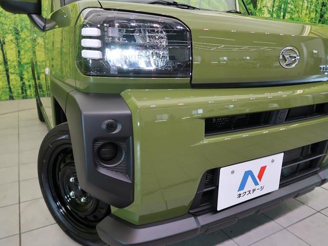 X 届出済未使用車 LEDライト オートエアコン スマートキー&プッシュスタート コーナーセンサー オートハイビーム スマートアシスト 電子パーキング(9枚目)