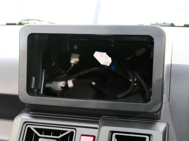 X 届出済未使用車 LEDライト オートエアコン スマートキー&プッシュスタート コーナーセンサー オートハイビーム スマートアシスト 電子パーキング(20枚目)