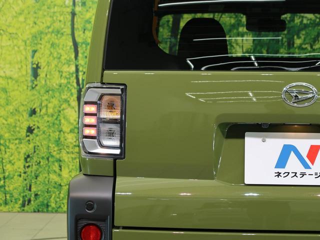 X 届出済未使用車 LEDライト オートエアコン スマートキー&プッシュスタート コーナーセンサー オートハイビーム スマートアシスト 電子パーキング(30枚目)