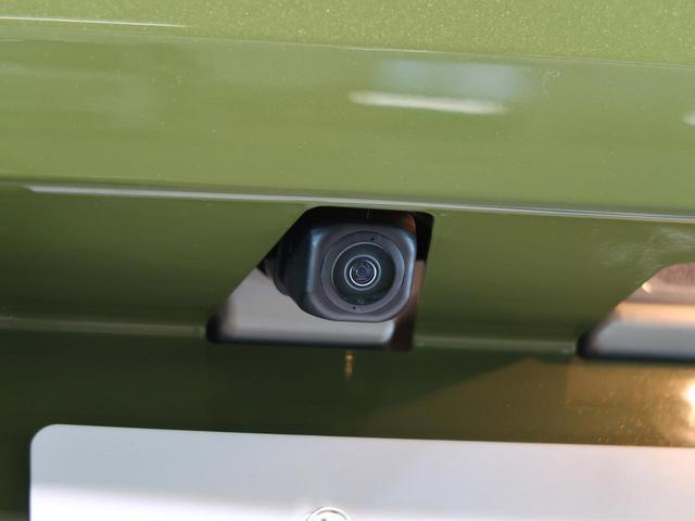 X 届出済未使用車 LEDライト オートエアコン スマートキー&プッシュスタート コーナーセンサー オートハイビーム スマートアシスト 電子パーキング(32枚目)