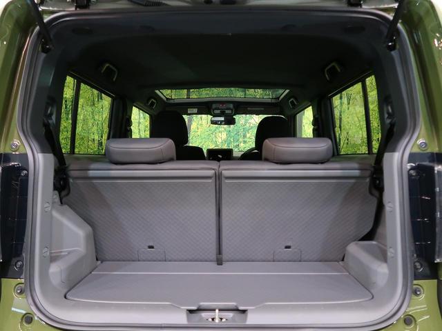 X 届出済未使用車 LEDライト オートエアコン スマートキー&プッシュスタート コーナーセンサー オートハイビーム スマートアシスト 電子パーキング(33枚目)