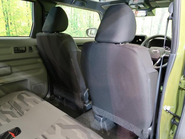 X 届出済未使用車 LEDライト オートエアコン スマートキー&プッシュスタート コーナーセンサー オートハイビーム スマートアシスト 電子パーキング(36枚目)