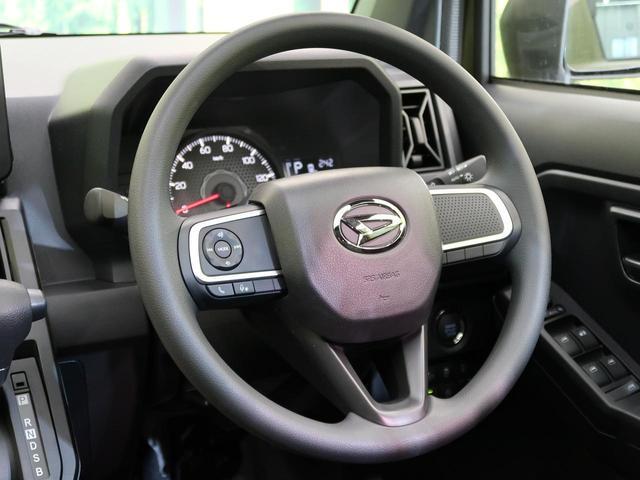 X 届出済未使用車 LEDライト オートエアコン スマートキー&プッシュスタート コーナーセンサー オートハイビーム スマートアシスト 電子パーキング(37枚目)