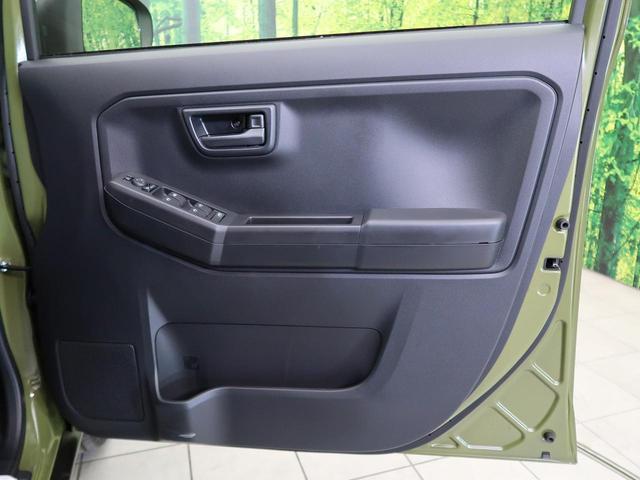 X 届出済未使用車 LEDライト オートエアコン スマートキー&プッシュスタート コーナーセンサー オートハイビーム スマートアシスト 電子パーキング(39枚目)