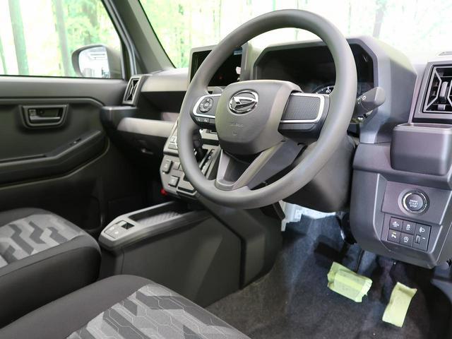 X 届出済未使用車 LEDライト オートエアコン スマートキー&プッシュスタート コーナーセンサー オートハイビーム スマートアシスト 電子パーキング(40枚目)