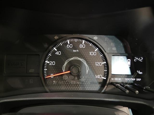 X 届出済未使用車 LEDライト オートエアコン スマートキー&プッシュスタート コーナーセンサー オートハイビーム スマートアシスト 電子パーキング(41枚目)