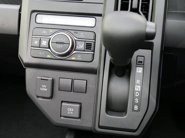 X 届出済未使用車 LEDライト オートエアコン スマートキー&プッシュスタート コーナーセンサー オートハイビーム スマートアシスト 電子パーキング(42枚目)