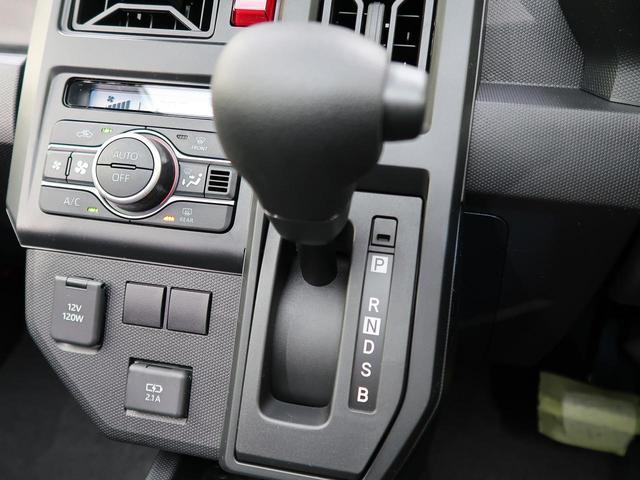 X 届出済未使用車 LEDライト オートエアコン スマートキー&プッシュスタート コーナーセンサー オートハイビーム スマートアシスト 電子パーキング(43枚目)