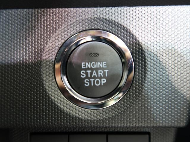 X 届出済未使用車 LEDライト オートエアコン スマートキー&プッシュスタート コーナーセンサー オートハイビーム スマートアシスト 電子パーキング(46枚目)