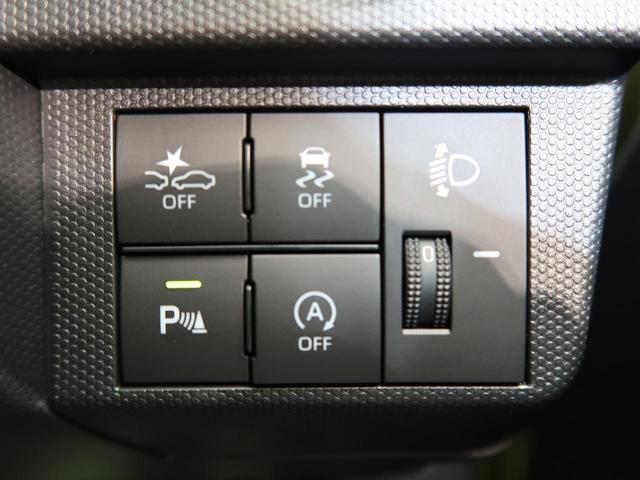 X 届出済未使用車 LEDライト オートエアコン スマートキー&プッシュスタート コーナーセンサー オートハイビーム スマートアシスト 電子パーキング(47枚目)