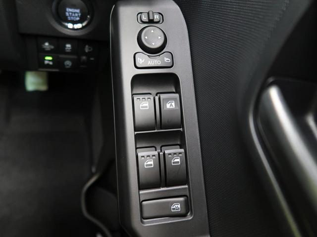 X 届出済未使用車 LEDライト オートエアコン スマートキー&プッシュスタート コーナーセンサー オートハイビーム スマートアシスト 電子パーキング(52枚目)