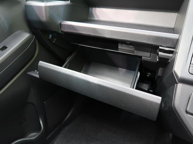 X 届出済未使用車 LEDライト オートエアコン スマートキー&プッシュスタート コーナーセンサー オートハイビーム スマートアシスト 電子パーキング(53枚目)