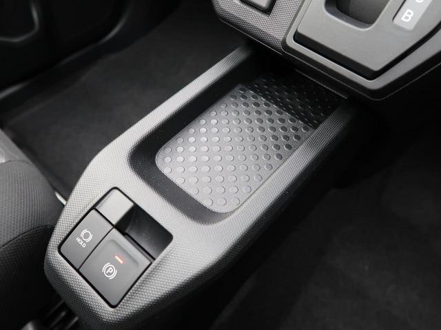X 届出済未使用車 LEDライト オートエアコン スマートキー&プッシュスタート コーナーセンサー オートハイビーム スマートアシスト 電子パーキング(55枚目)