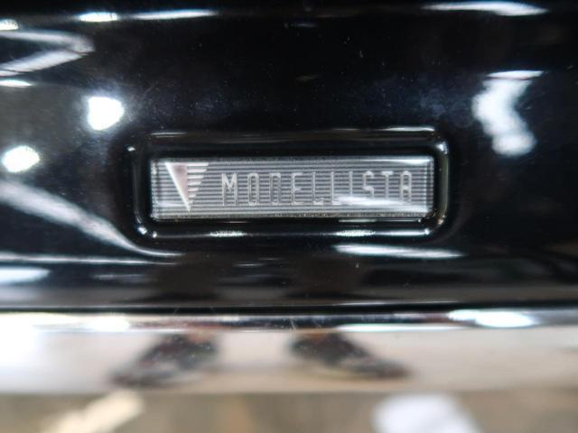 Sナビパッケージ モデリスタエアロ 11.6インチメーカーナビ フルセグ バックカメラ 禁煙車 AC電源 レーダークルーズ 充電ケーブル シートヒーター LEDライト ステアリングリモコン(8枚目)