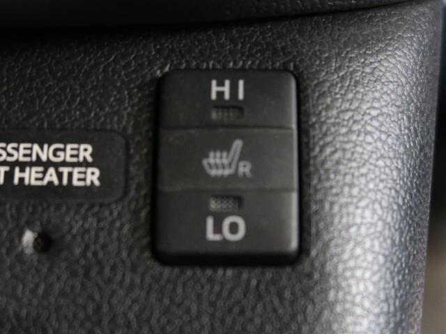 Sナビパッケージ モデリスタエアロ 11.6インチメーカーナビ フルセグ バックカメラ 禁煙車 AC電源 レーダークルーズ 充電ケーブル シートヒーター LEDライト ステアリングリモコン(12枚目)