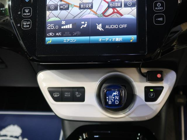 Sナビパッケージ モデリスタエアロ 11.6インチメーカーナビ フルセグ バックカメラ 禁煙車 AC電源 レーダークルーズ 充電ケーブル シートヒーター LEDライト ステアリングリモコン(30枚目)