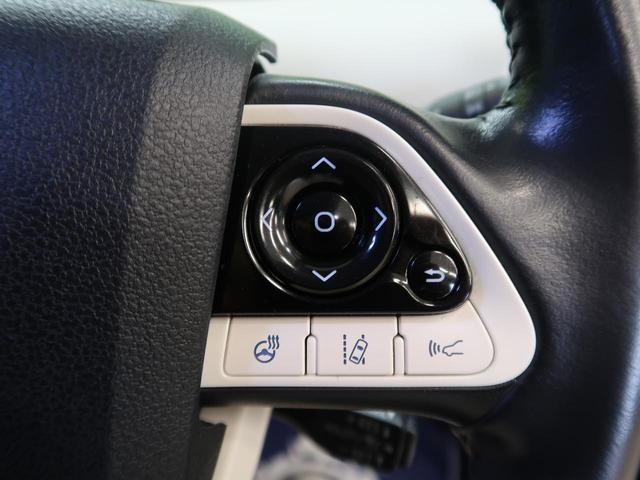 Sナビパッケージ モデリスタエアロ 11.6インチメーカーナビ フルセグ バックカメラ 禁煙車 AC電源 レーダークルーズ 充電ケーブル シートヒーター LEDライト ステアリングリモコン(41枚目)