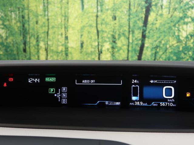 Sナビパッケージ モデリスタエアロ 11.6インチメーカーナビ フルセグ バックカメラ 禁煙車 AC電源 レーダークルーズ 充電ケーブル シートヒーター LEDライト ステアリングリモコン(47枚目)