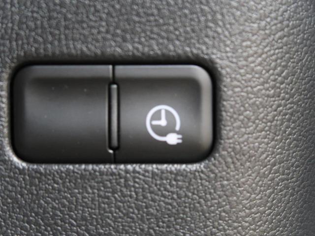 Sナビパッケージ モデリスタエアロ 11.6インチメーカーナビ フルセグ バックカメラ 禁煙車 AC電源 レーダークルーズ 充電ケーブル シートヒーター LEDライト ステアリングリモコン(48枚目)