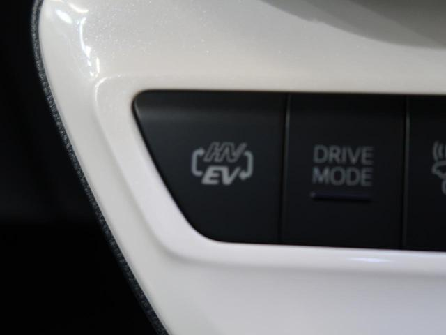 Sナビパッケージ モデリスタエアロ 11.6インチメーカーナビ フルセグ バックカメラ 禁煙車 AC電源 レーダークルーズ 充電ケーブル シートヒーター LEDライト ステアリングリモコン(49枚目)