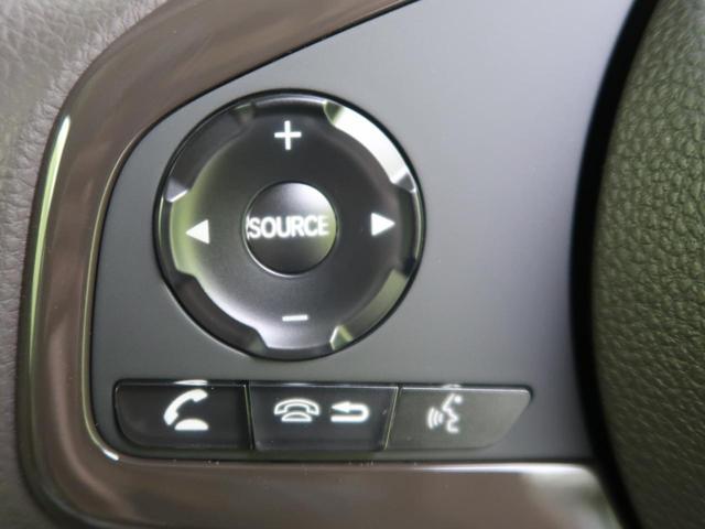 L 届出済み未使用車 ホンダセンシング 禁煙車 電動スライドドア アダプティブクルーズ 前席シートヒーター バックカメラ レーンアシスト バックソナー LEDヘッドライト スマートキー 電動格納ミラー(44枚目)