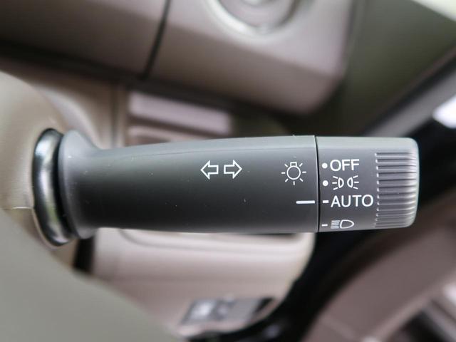 L 届出済み未使用車 ホンダセンシング 禁煙車 電動スライドドア アダプティブクルーズ 前席シートヒーター バックカメラ レーンアシスト バックソナー LEDヘッドライト スマートキー 電動格納ミラー(45枚目)