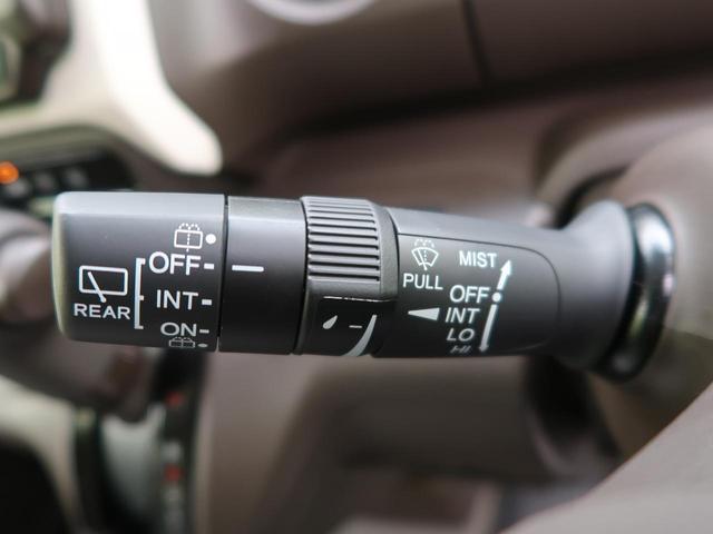 L 届出済み未使用車 ホンダセンシング 禁煙車 電動スライドドア アダプティブクルーズ 前席シートヒーター バックカメラ レーンアシスト バックソナー LEDヘッドライト スマートキー 電動格納ミラー(46枚目)