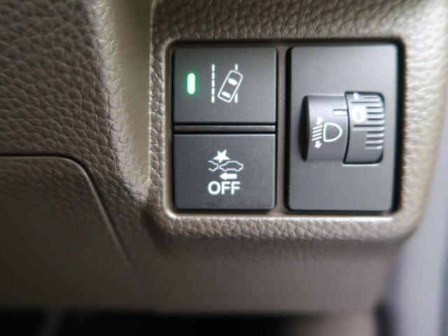L 届出済み未使用車 ホンダセンシング 禁煙車 電動スライドドア アダプティブクルーズ 前席シートヒーター バックカメラ レーンアシスト バックソナー LEDヘッドライト スマートキー 電動格納ミラー(49枚目)