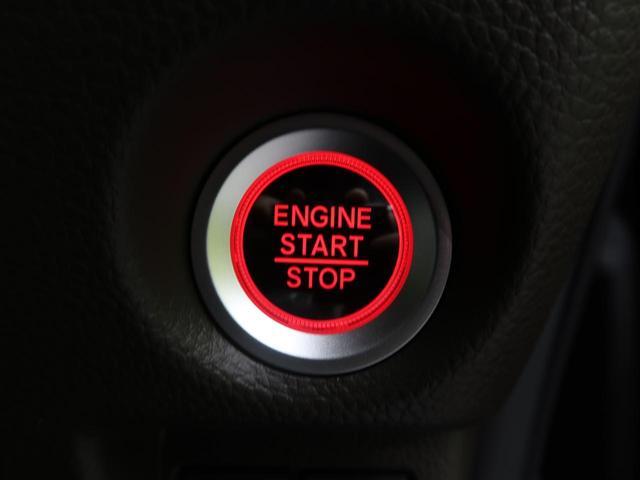 L 届出済み未使用車 ホンダセンシング 禁煙車 電動スライドドア アダプティブクルーズ 前席シートヒーター バックカメラ レーンアシスト バックソナー LEDヘッドライト スマートキー 電動格納ミラー(50枚目)