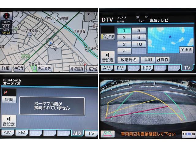 「トヨタ」「クラウン」「セダン」「愛知県」の中古車32