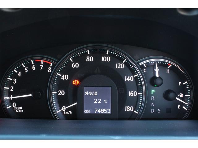 「トヨタ」「クラウン」「セダン」「愛知県」の中古車39