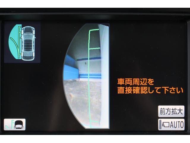 「トヨタ」「クラウンハイブリッド」「セダン」「愛知県」の中古車39