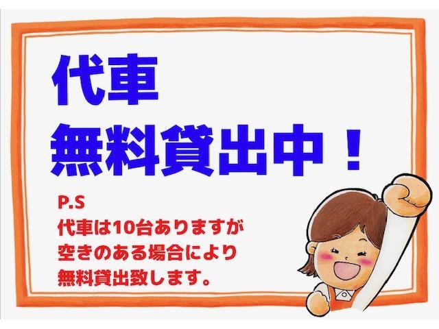 XA・オートマ・エアコン・アルミホイール・タイミングチェーン(5枚目)