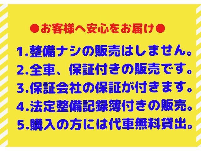 XA・オートマ・エアコン・アルミホイール・タイミングチェーン(14枚目)