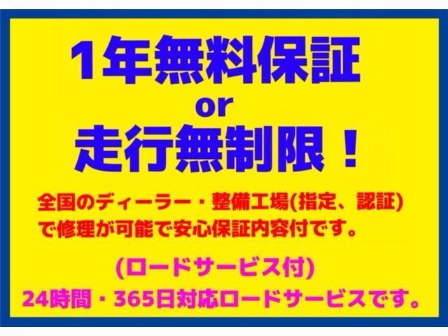 C オートマ・エアコン・ベンチシート・1年保証付(2枚目)