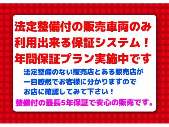 C オートマ・エアコン・ベンチシート・1年保証付(3枚目)